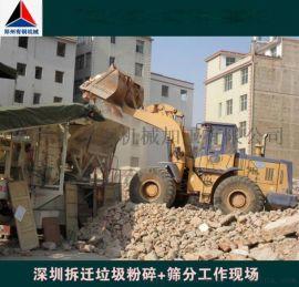 宜昌引进时产500吨环保型城市垃圾粉碎机