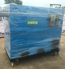 工业洗衣机专用300公斤生物质蒸汽发生器\河南免**节能环保生物质颗粒蒸汽热风炉\洗涤厂专用