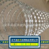 熱鍍鋅刀片刺網, 小區護欄 ,監獄防盜網
