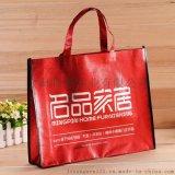 上海无纺布环保手提礼品袋定做厂家