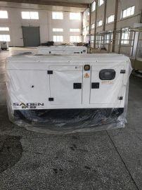 萨登15KW静音柴油发电机DS15CE厂家直销