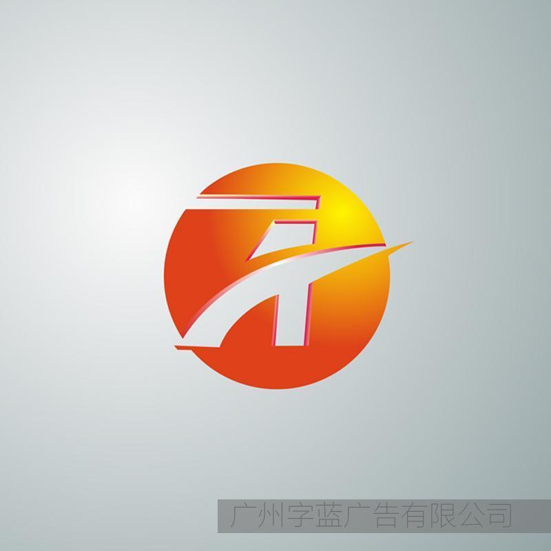 专业logo品牌设计 品牌设计厂家 品牌设计供应商 品牌设计批发 广州品牌设计 品牌设计价格 字蓝设计 字蓝广告