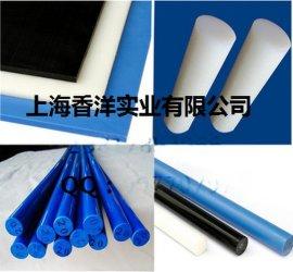 上海销售阻燃尼龙棒 加玻纤尼龙板棒 mc901尼龙板棒 pa66尼龙板棒 蓝色尼龙板棒 1000尼龙棒板