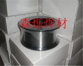 **YD916气保护耐磨堆焊药芯焊丝生产厂家-森焊焊材