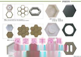 预制件护坡砖塑料模具 供应