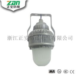 ZAD8840 LED防眩防爆平台灯石油开采、炼油防爆灯圆形散热性强防腐蚀华荣工业照明厂家