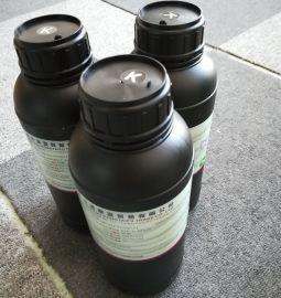 农药喷码UV墨水 电子监管码
