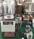 鑫翁厂家真空冷凍幹燥設備