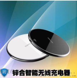 苹果8快充无线充电器iPhone8plus X三星s8 note8通用无线充电底座