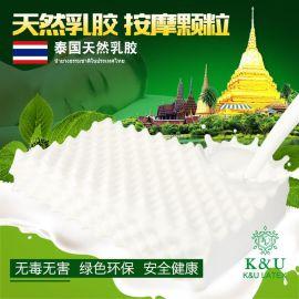K&U泰国天然乳胶枕头高低  枕