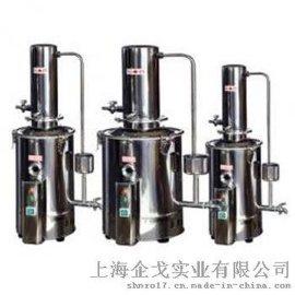 企戈不锈钢蒸馏水器HS.Z11