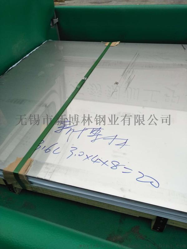 揚州316不鏽鋼板,8K鏡面,抗指紋