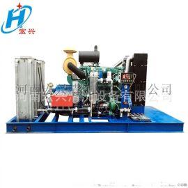 供应1200公斤高压水流清洗机炼油厂换热器冷凝器高压清洗机 河南宏兴
