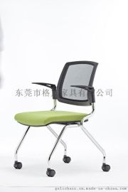 网背折叠培训椅 写字板折叠椅 办公培训椅