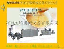 美腾MT70型婴儿食品/婴儿米粉设备生产线制造商