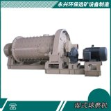 小型球磨機溼式格子型磨礦機 溢流型球磨機