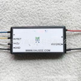 西安力高供应超薄型高精度低功耗高压电源