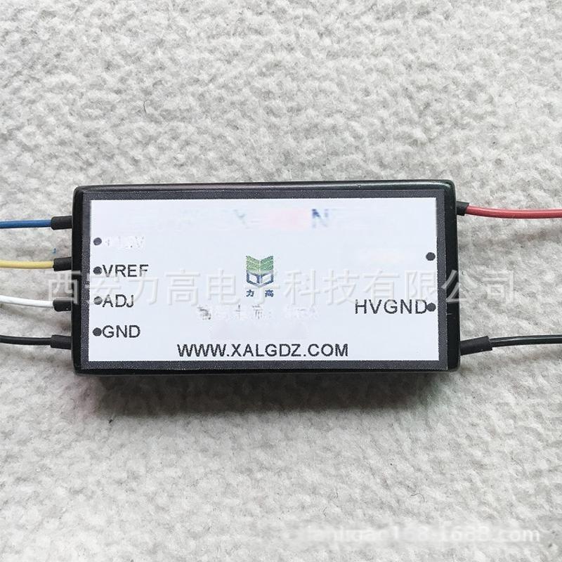 西安力高供应**型高精度低功耗高压电源