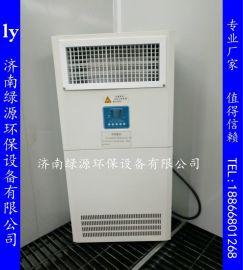 烤漆房加热空调 烤漆房加热设备 工业暖风机