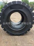 叉车实心胎 300-15杭州合力叉车等5-4.5T前轮实心轮胎 质量三包