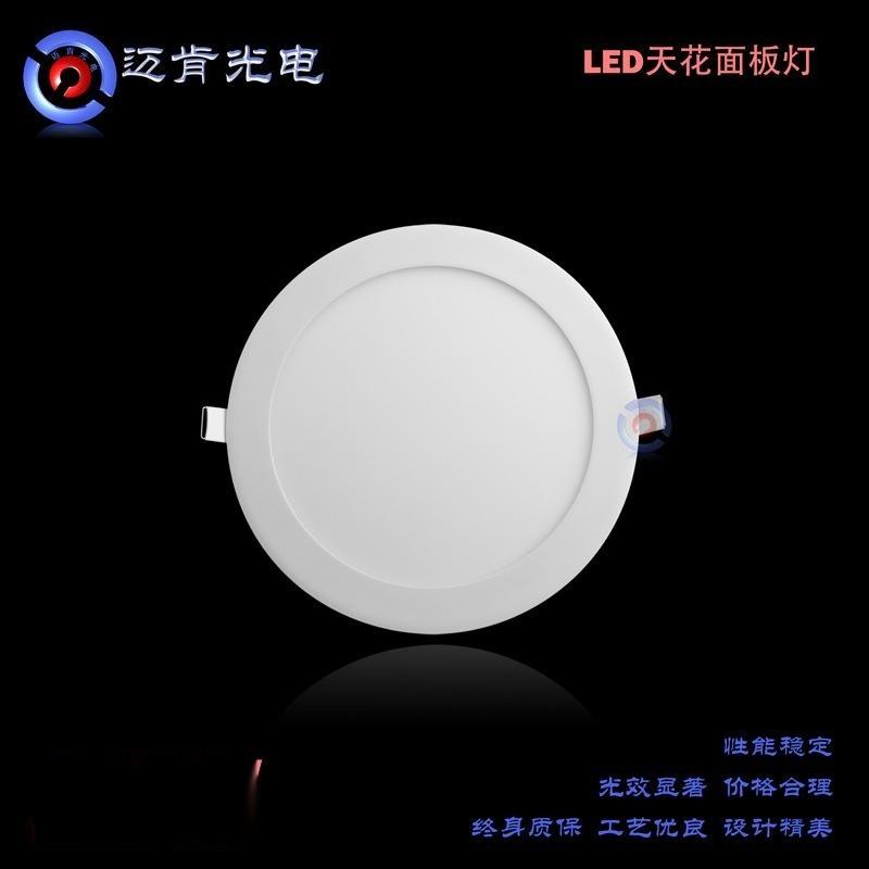 中山led厂家直销6寸筒灯12W暗装 压铸筒灯新款圆形天花同灯