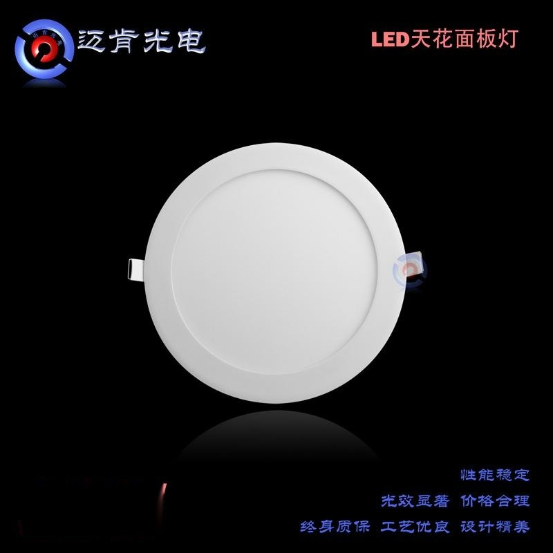 中山led廠家直銷6寸筒燈12W暗裝 壓鑄筒燈新款圓形天花同燈