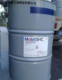 美孚shcxmp320合成齿轮油