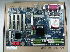 DVR监控专用主板(ZX-DVR-945GC-L)