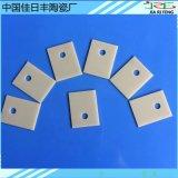 氮化鋁陶瓷陶瓷片氮化鋁陶瓷基片 氧化鋯 氧化鋁陶瓷片廠家