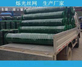 养鸡方格铁丝网厂家 散养鸡场网围栏大量现货供应