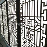 鋁合金屏風隔斷室內黑色鋁合金隔斷鋁窗花專業定製