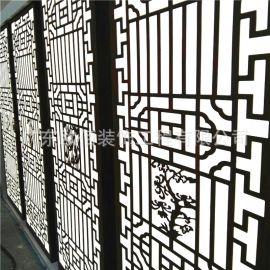 铝合金屏风隔断室内黑色铝合金隔断铝窗花专业定制