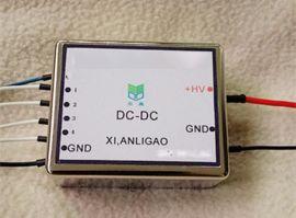HVW12X-D1500NR5 多路输出高压电源 耐压绝缘仪高压包0-15000V
