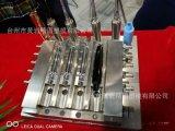 睫毛膏管模具  口紅管模具 眼線管模具 塑料管模具