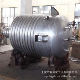 厂家生产不锈钢夹套树脂反应釜 压力容器 碳钢卧式高压反应釜