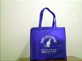 无纺布超市环保购物袋
