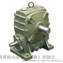 语英热销WP100系列蜗轮蜗杆减速机