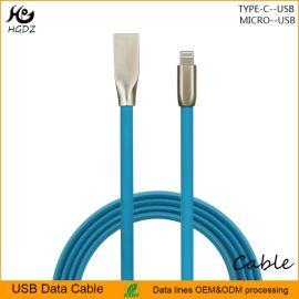 批发苹果手机锌合金蓝色果冻USB2.0充电数据传输线,