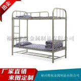 福建福州铁架床上下铺加厚员工宿舍床 双层床批发