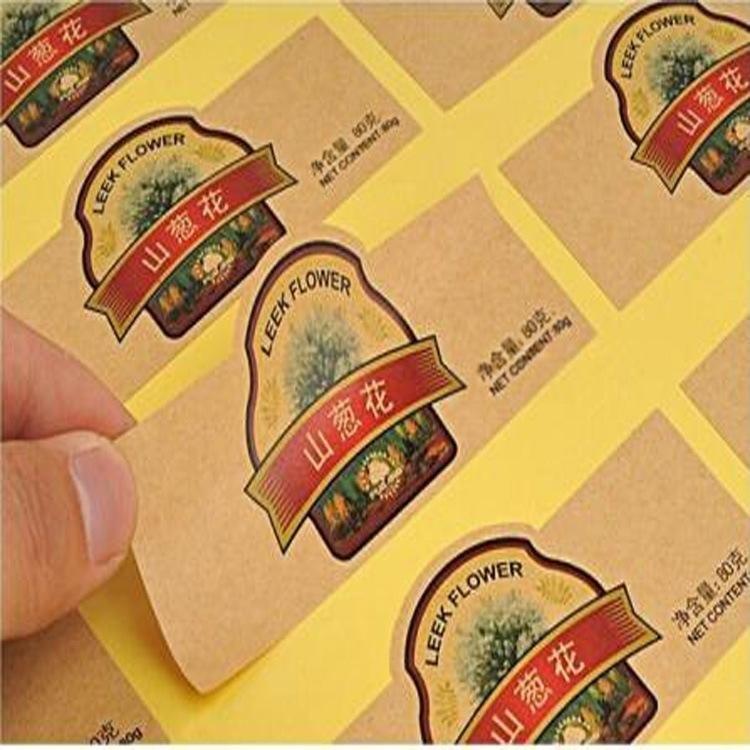 定制花茶标签/茶叶标签/标签不干胶商标/铜版纸不干胶/牛皮纸不干胶