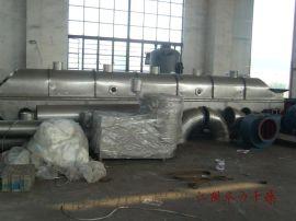 供应咖啡干燥机 中药冲剂烘干设备 江阴华力制造流化床干燥设备