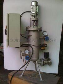半自動、全自動清洗過濾器(SQD)