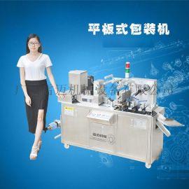 平板式铝塑/铝铝 药片颗粒包装机/液体果冻包装机