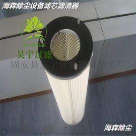 厂家生产320x210x950制氧机 空气除尘滤芯