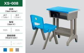 朗哥家具厂家直销学生课桌椅单人培训班写字桌辅导班儿童学习书桌椅