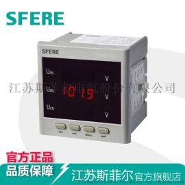 PZ194U-3K4智能LED交流三相电压表数显电压表