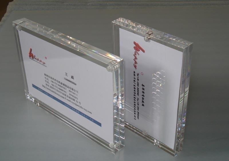 有机玻璃亚克力相框高透方形亚克力相框相架