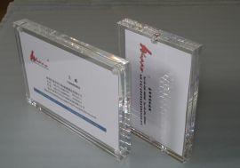有機玻璃亞克力相框高透方形亞克力相框相架