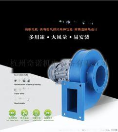 离心式风冷小型锅炉高温风机 Y5-47高温风机