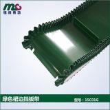 廠家供應定製綠色裙邊擋板輸送帶-銘成供應
